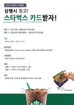 포스터_a4_3